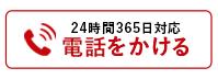 0120-379-110